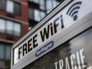 Как безопасно да ползвате публична Wi-Fi мрежа?