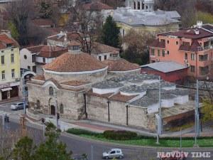 Какво остана в Пловдив от Османската епоха?