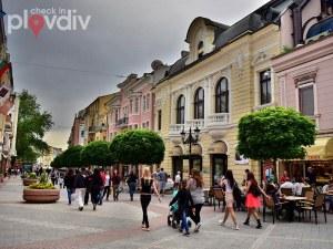 Пловдив - мултикултурният град на българи, арменци, евреи, роми... СНИМКИ