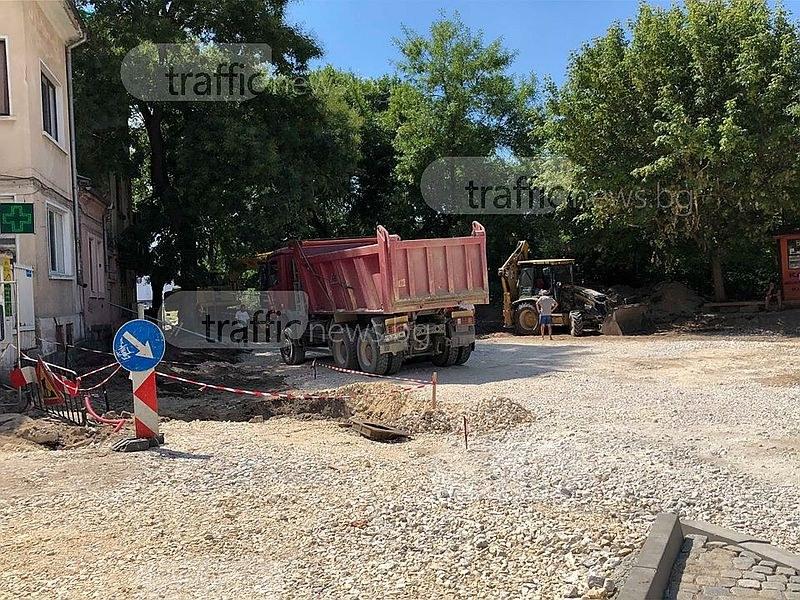Завършиха най-тежката част от ремонта на новата пътна връзка в центъра на Пловдив СНИМКИ