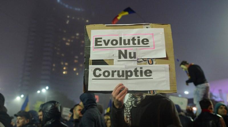 Сблъсъци преди милионния митинг в Букурещ