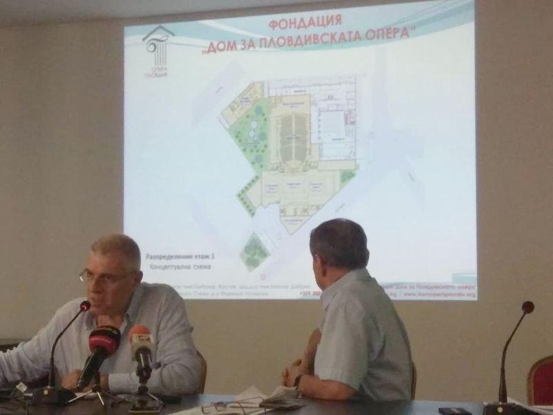 Случайност? Арх. Илко Николов иска проекта за 240 хил. лева за Концертна зала в Пловдив