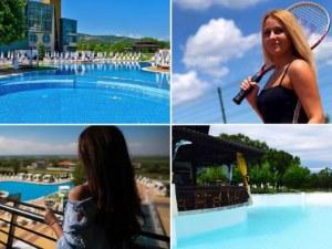 Най-желаното място за прекарване на отпуската край Пловдив СНИМКИ