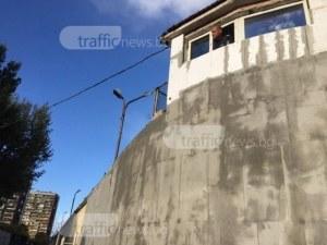 Пловдивски затворник се опита да се сдобие с хероин, не успя