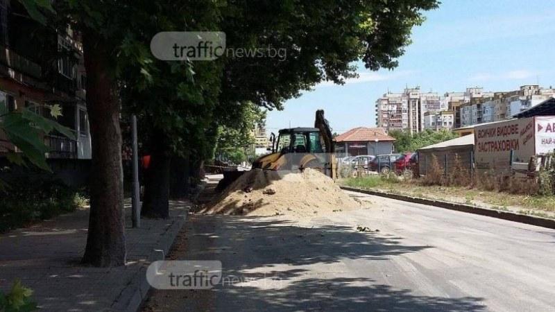 Затварят булевард в Кючука заради ВиК ремонт