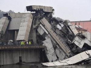 Броят на жертвите от срутения мост в Генуа достигна 30, сред тях и дете