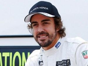 Една легенда си отива! Фернандо Алонсо приключва с Формула 1
