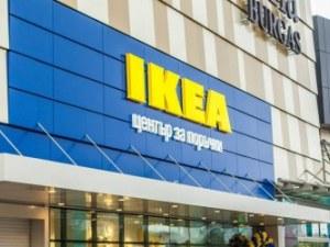 ИКЕА стъпва в Пловдив