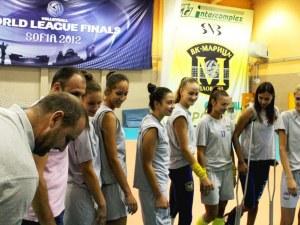 Марица започна с шест състезателки и нови треньори СНИМКИ