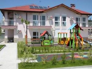 Седем нови социални услуги в Пловдив ще осигуряват грижи в семейството