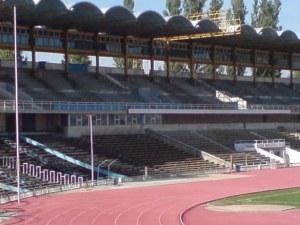 Спор за авторски права бави реконструкцията на стадион Пловдив