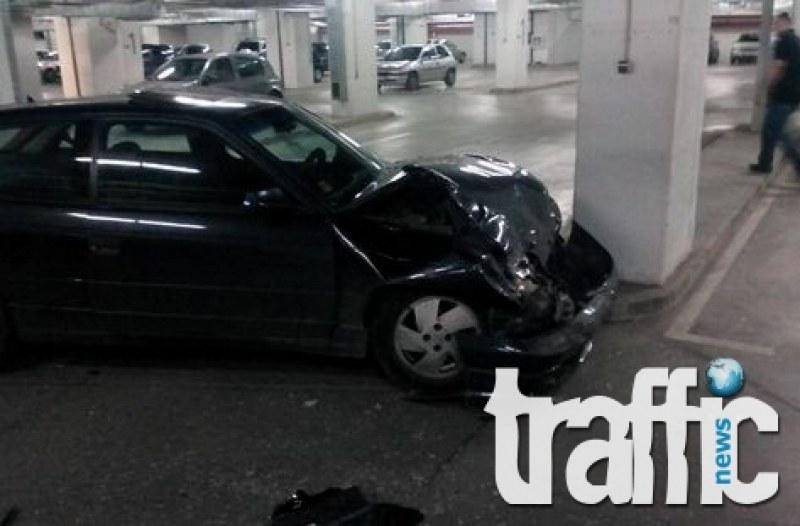 Дете пострада при катастрофа в подземен паркинг в Пловдив