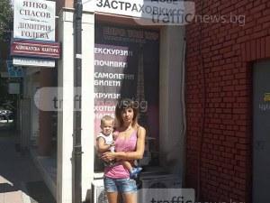 """Хаос в пловдивския офис на """"Олимпик"""", телефоните прегряха СНИМКИ"""