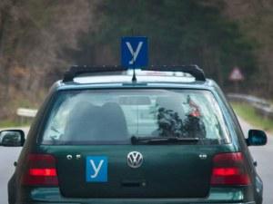 Навигация ще определя маршрута на кандидат шофьорите от следващата година