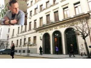 Пловдивски адвокат: Не е нормално в 21 век Търговския регистър да се архивира веднъж годишно