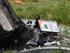 Загиналите при трагедията в Генуа вече са 38, сред тях и 3 деца