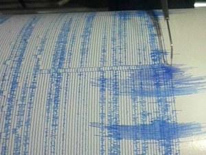Земетресение с магнитуд 4,7 разтърси Централна и Източна Италия