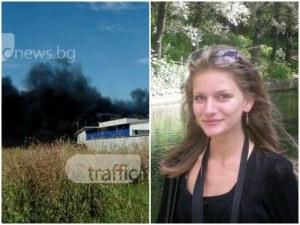 Боклукчийски бос издевателства над репортер на ТrafficNews, полицията гледа