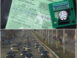 """Дават гратисен период на шофьорите със застраховка """"Гражданска отговорност"""" от """"Олимпик"""""""