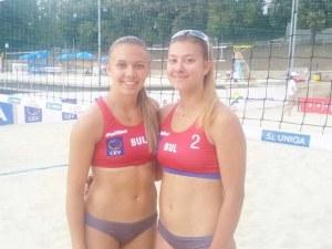 Маричанки пробиха до основната схема на европейското по плажен волейбол