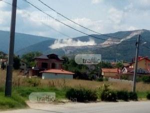 Взривовете над Белащица отново стреснаха пловдивчани,  селото пак побеля СНИМКИ