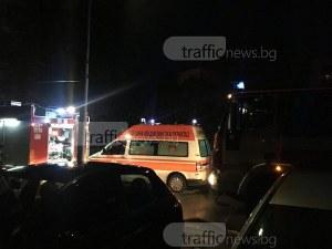 Пожар в Тракия! Пловдивчанин е загинал СНИМКИ
