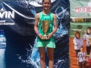 Талантлива тенисистка от Пловдив на полуфинал в Германия