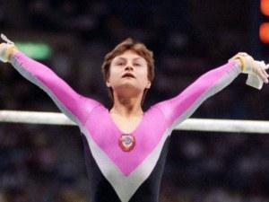 Легендарна гимнастичка почина внезапно