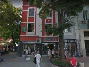 Треснаха 5000 лева глоба на заведение, озвучаващо Главната на Пловдив