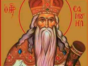 Носителите на старо българско име имат празник днес