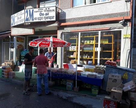 В Одрин три пъти по-евтино от Пловдив, българи препълниха борси и пазари СНИМКИ