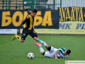Ботев преотстъпва младок на отбор от Втора лига