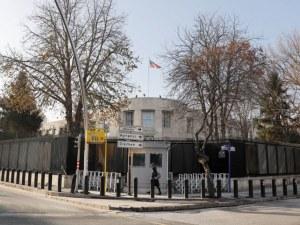 Откриха стрелба по посолството на САЩ в Анкара