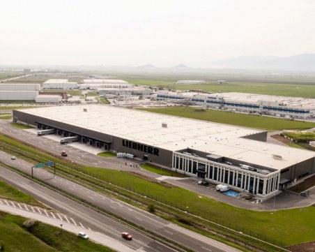Мощен инвеститор край Пловдив дава нови възможности