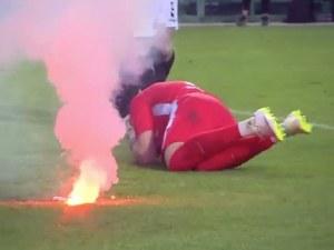 Феновете на Локо скочиха срещу БФС след дербито