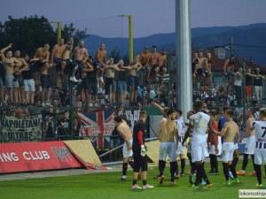Локо пуска билетите за Черно море в деня на мача