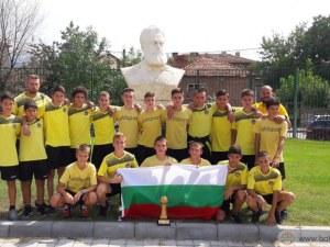 15-годишните надежди на Ботев с победа, равен и загуба в Банско