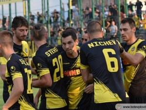 Ботев грабна ценна победа срещу Бистришките тигри