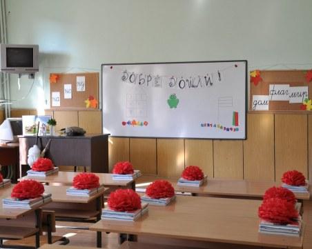 Има риск Пловдив да посрещне 15 септември без десетки учители