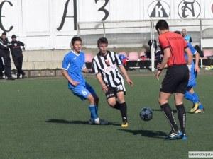 Елитните юношески гарнитури на Локо с три мача срещу Левски през седмицата