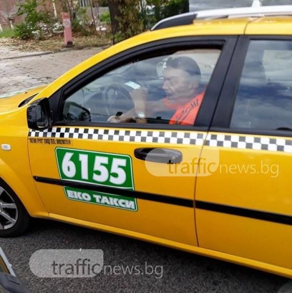 Шофьор на такси изскочи с бухалка да бие жена в центъра на Пловдив  СНИМКИ