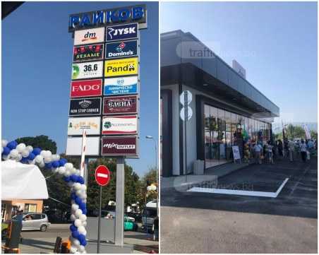 Режат лентата: Новият ритейл парк на Пловдив е открит! СНИМКИ