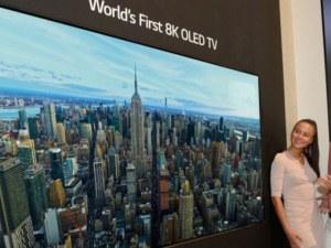 Показаха бъдещето на телевизорите! Страхотно и... скъпо