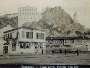 Имало едно време в Пловдив: Правят първата пивоварна в града в махала Алтъ тепе СНИМКИ
