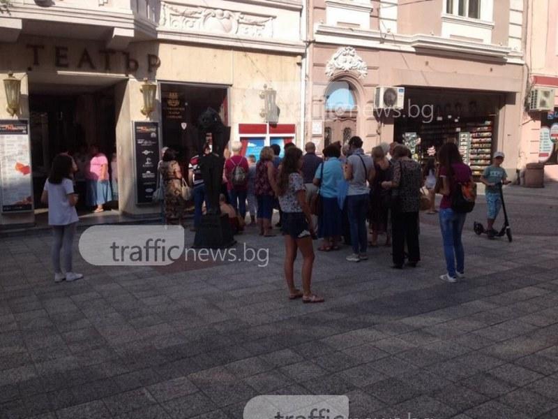 Опашка се изви на Главната улица! Пловдивчани чакат за билети за театър