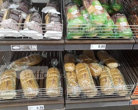 Хлябът поскъпва с 20 ст. от понеделник в Пловдив