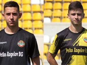 Трима таланти на Локо и Ботев в националния отбор до 16 години