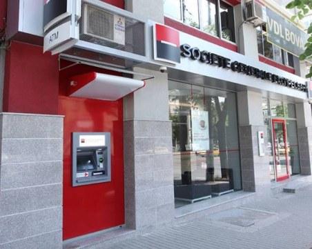 Банковият бизнес се трансформира