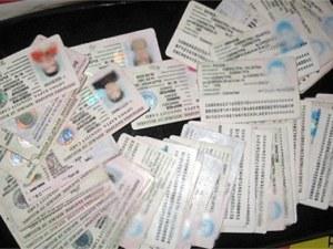 Издаването на нови лични карти започва през 2019 година