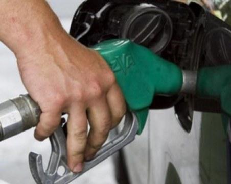 Пловдив е на трето място по най-евтини горива! Плащаме най-скъпия дизел от три години насам